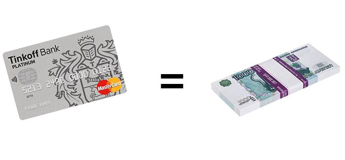 вся правда о кредитной карте тинькофф