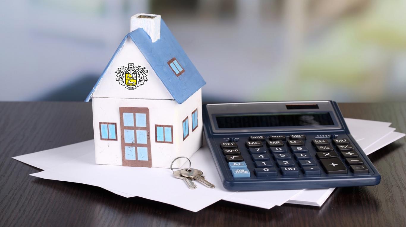 Рефинансирование ипотеки других банков физическим лицам в Тинькофф Банке на 2019 год